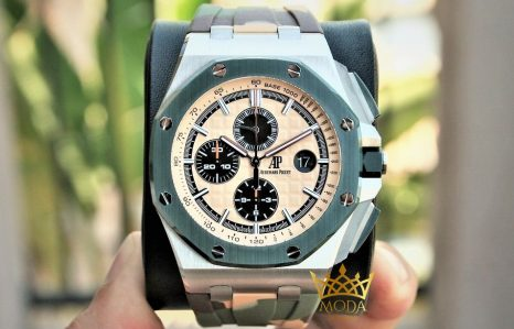 Audemars Piguet Camouflage Ceramic Royal Oak Offshore 26400SO
